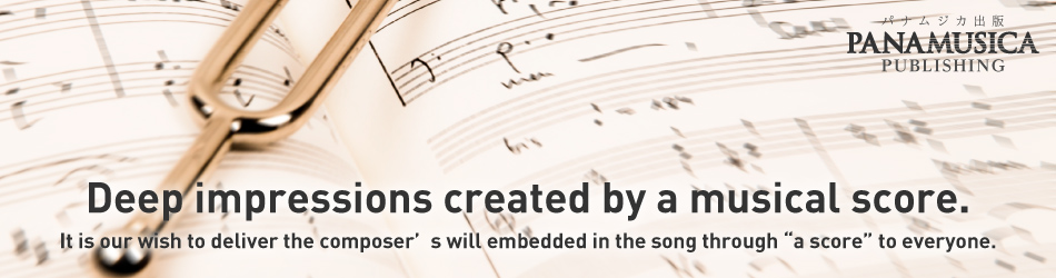 "Deep impressions created by a musical score. It is our wish to deliver the composer's will embedded in the song through ""a score"" to everyone."